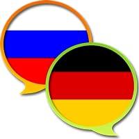 Russisch-Deutsch Wörterbuch Frei