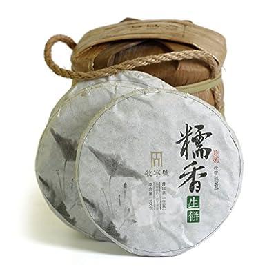 500g (17.6 Oz) 2016 Year Supreme Yunnan Sticky Glutinous Rice Flavor puer Pu'er Puerh Raw Tea Cake pu-erh