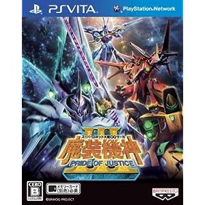 Super Robot Taisen OG Saga Masou Kishin III PRIDE OF JUSTICE (japan import)