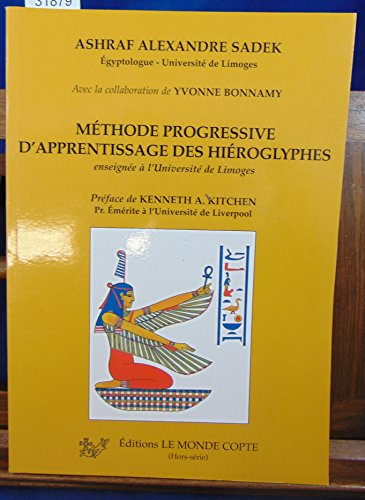 Mthode progressive d'apprentissage des hiroglyphes : Enseigne  l'Universit de Limoges