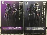 Masked Rider DX Solid Heroes vol10 Joker skull DXF