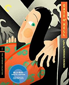Criterion Collection: Gate of Hell [Blu-ray] [1953] [US Import]