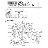 Proxxon Tischbohrmaschine TBM 220