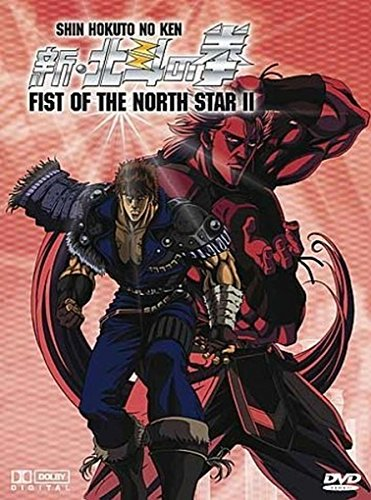 Fist Of The North Star Vol. 2 (Digipak)