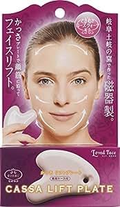 Cogit Cassa Face Massage Lift Plate