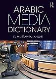 Arabic Media Dictionary...