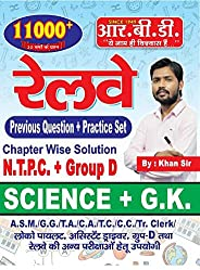 Railway: General Science + GK 11000 Question by Khan Sir