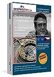 Tschechisch-Fachwortschatz-Vokabeltrainer mit Langzeitgedächtnis-Lernmethode von Sprachenlernen24:...