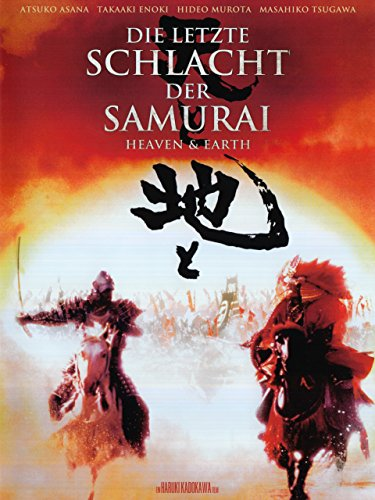 die-letzte-schlacht-der-samurai