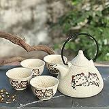 Panbado Japanisch Teeset aus Steinzeug, Beinhaltet 1 Teekanne mit 4 Teetassen, Geschenk für Hochzeit, Geburtstag, Weihnachten