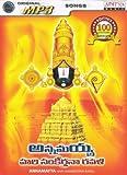 Annamayya Hari Sankeertana Ravali 100 De...