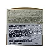 Schwarzkopf BC Q10 TIME RESTORE Treatment 200 ml Bild 4