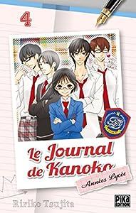 Le Journal de Kanoko - Années Lycée Edition simple Tome 4