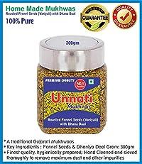 Mukhwas Roasted Fennel Seeds (Variyali) with Dhana Daal 300gm