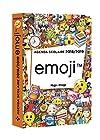 Agenda scolaire 2018-2019 Emoji
