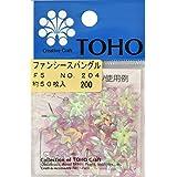 flor lentejuela TOHO tipo Sobre 1.4.mm No.F5.-2.04. alrededor de 5.0 piezas