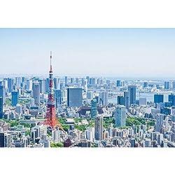 Yeele 2,2x1,5m Stadt Fotografie Hintergrund Tokyo Turm Wahrzeichen Japan Modern Hauptstadt Hochhaus Kulisse für Fotografie Moderne Gebäude Party schießen Persönliches Porträt Foto Requisiten