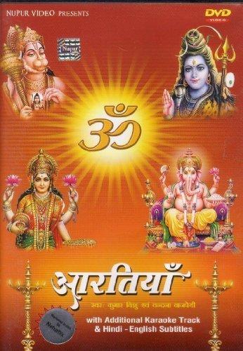 Aarrtiyan with Karaoke Track (English / Hindi Subtitles) DVD by Vandana Vajpai