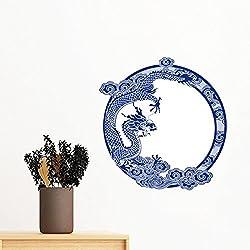 DIYthinker Chinesische Kultur Blue Dragon entfernbarer Wand-Aufkleber-Kunst-Abziehbilder Wand-DIY Tapete Für Zimmer Aufkleber 30cm