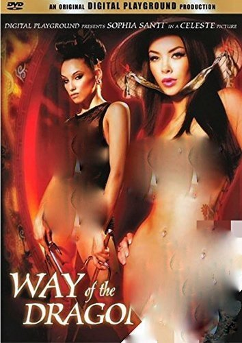 Way of the Dragon (Adults Only)(Digital Playground) by Janine