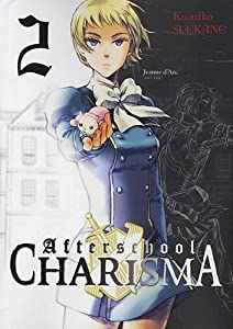 Afterschool Charisma Edition simple Tome 2
