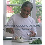 Japanese Cooking at Home