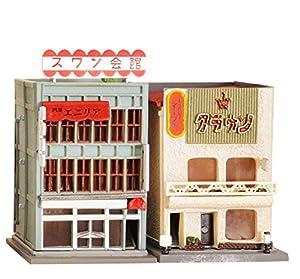 TomyTEC 258094-Edificios de Juego, Oficina Edificios y Bar Modelo Ferrocarril Accesorios