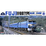 1/80 model kit HO Train series EF66 electric locomotive express sleeper Fuji (japan import)