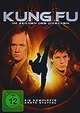 DVD * Kung Fu-Im Zeichen des Drachen Staffel 1 Dnn OVP [Import allemand]