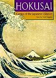 Hokusai: Genius of the Japanese Ukiyo-e by Seiji Nagata (1999-11-01)