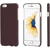 iPhone 6 / iPhone 6s Hülle PITAKA Schutzhülle aus Aramid (Kugelsicheres Material) Hochwertige Dünne Case, Schwarz/Rot(4,7 Zoll)