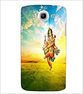 PrintDhaba Lord Ganesha D-3750 Back Case Cover for SAMSUNG GALAXY MEGA 5.8 (Multi-Coloured)