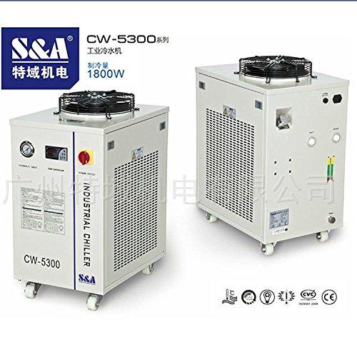 Industrielle Flash Wasser Kühlschrank Cool 50-75W Tischschmuck 100W CO2RF Röhre 220V 60Hz cw-5300bi