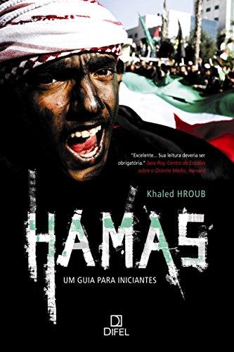 Hamas (Em Portuguese do Brasil)