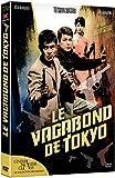 """Afficher """"Le vagabond de Tokyo"""""""