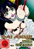 Dai Akuji Vol. 1 - Sexuelle Disziplinierung