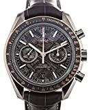 Omega Speedmaster Moonwatch Omega Co-Axial Chronograph 44,25 mm Grey Side of The Moon Meteorite 311.63.44.51.99.001