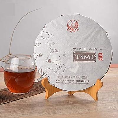 357g ?0,787LB? Thé Pu'er ancien, vieux thé Puer, mûr Xiaguan Qizi Cake Tea Thé noir, thé Pu-erh cuit, thé Pu Erh, thé chinois, thé en bonne santé, thé rouge