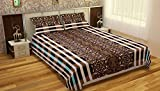 MAFATLAL Cotton Double Bedsheet with 2 Pillow Covers - Double, Multicolor