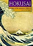 Hokusai: Genius of the Japanese Ukiyo-e by Seiji Nagata (2000-01-15)