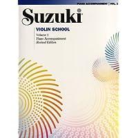 Suzuki Violin School: Piano Accompaniments Volume 1 (Revised Edition). For Violino, Accompagnamento di Pianoforte