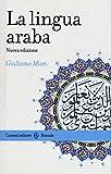 Image de La lingua araba