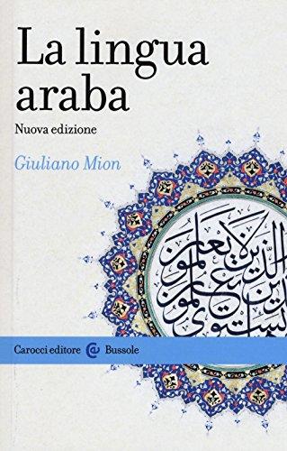 La lingua araba