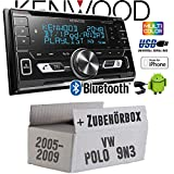 VW Polo 9N3 - Autoradio Radio Kenwood DPX-5100BT - 2-DIN Bluetooth USB Apple Android Autoradio PKW KFZ Paket - Einbauzubehör - Einbauset