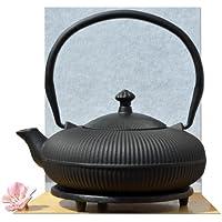 Sottopentola & ghisa Tetsubin Zen Mountain Nero Teiera bollitore in stile giapponese 0,8 litri