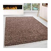Shaggy Rug Long Pile Carpet Single Color Mocca - 140x140 cm square