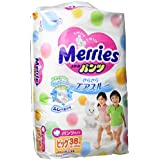 Pañales japoneses bragas Merries PBL (12-22 kg) //Japanese diapers nappies Merries PBL (12-22 kg