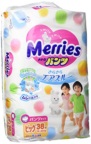 japanische-windeln-merries-pbl-12-22-kg-japanese-diapers-nappies-merries-pbl-12-22-kg-merries-pbl-12
