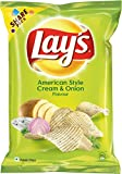 #2: Lay's  Potato Chips American Style Cream and Onion Flavour Pack, 95g