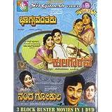 Bhaagyavantharu/Kula Gourava/Nanda Gokula